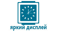 Часы smart watch q80\/q90 gw100 купить