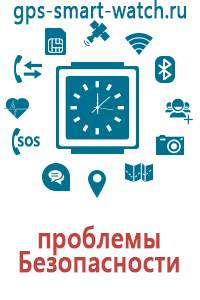 Gps baby watch купить