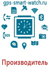 Gps часы трекер smart baby watch dogs
