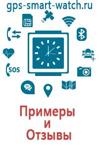 Gps трекером smart baby watch q50 youtube