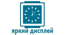 Smart baby watch q100 blue купить