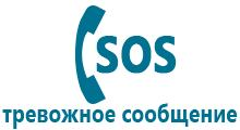 Часы wonlex q50 youtube