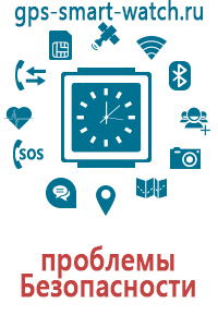 Часы gps smart watch