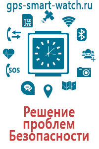 Часы baby watch gps лучший