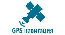 Gps smart baby watch g51 купить