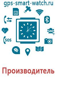 Часы с gps watch